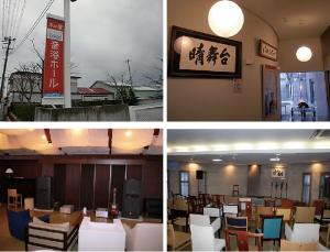 市民のために作られた「KAN KANホール」。(写真:石巻経済新聞より http://www.e-kahoku.com/economic/contents/topnews008/008.htm)