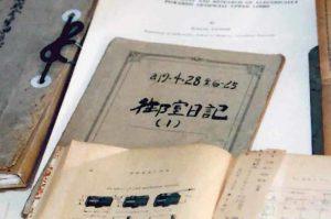 京都「御室(おむろ)」にて思索を重ねたノート類