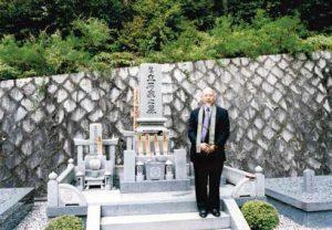 「永遠なるベンチャー精神」を持ち続けた立石一真は愛する「御室」の近くの寺で眠っている
